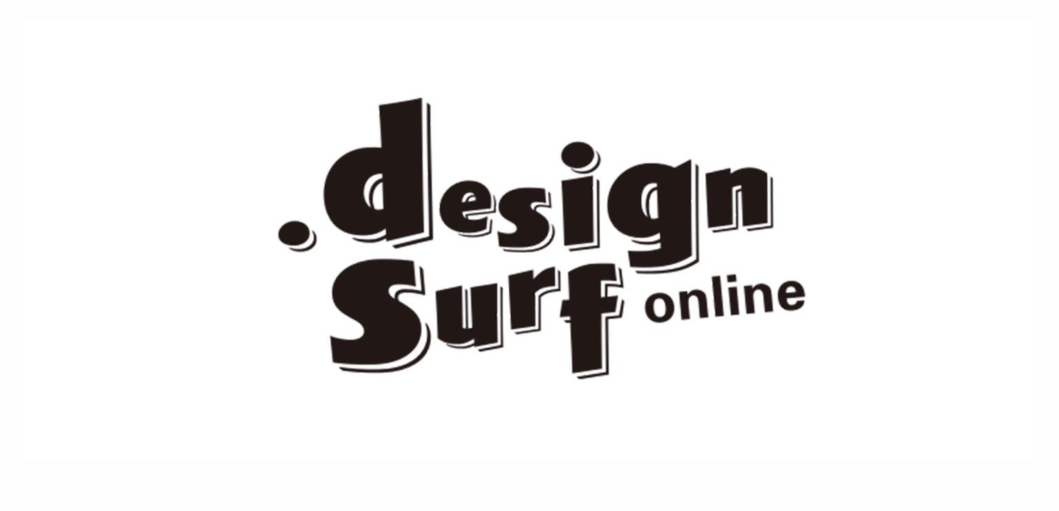 オンラインメディア「design surf online」に授業が掲載されました!