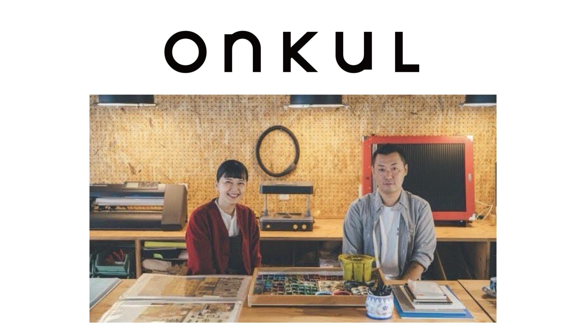 雑誌「ONKUL」にVIVISTOPが!!